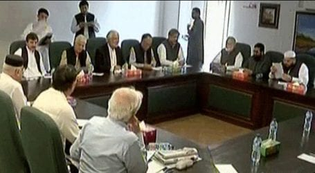 Rehbar Committee meeting to be held today over political issues