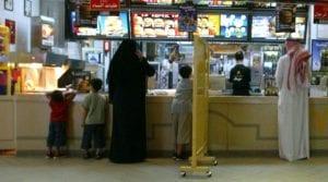 saudi arabia eateries