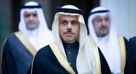 Saudi Foreign Minister visiting Pakistan on Dec 26