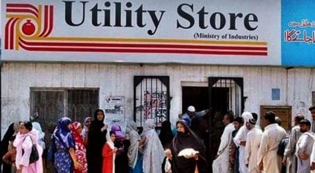 ECC approves grant of Rs6bn subsidy for USC