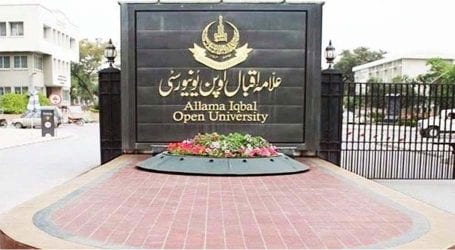 AIOU offers scholarship to support deserving students