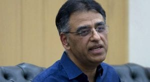 Minister for Planning, Development, Reforms and Special Initiatives Asad Umar. Source: FILE
