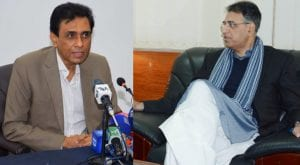 PTI delegation arrives MQM-P headquarter to meet its leaders