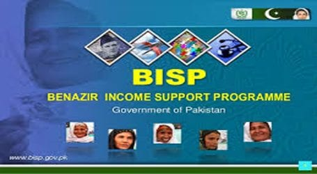BISP fraud: Govt dismisses 4 employees from services