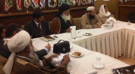 CII declares few clauses of NAB ordinance as un-Islamic