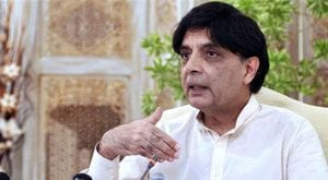 Chaudhry Nisar likely to become next PM of Pakistan: Sources