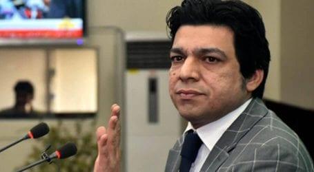 IHC seeks Faisal Vawda's answer on plea for his disqualification