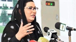 Next fundraising telethon to be held in Ramazan: Firdous Awan