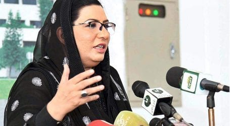 Firdous questions global silence over violations in IOK
