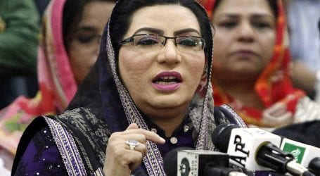 No hurdle will be tolerated in extending facilities to masses: Firdous Awan