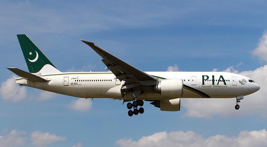 CAA suspends flights between Pakistan, China due to cornavirus