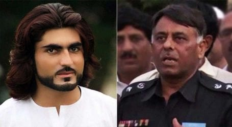 SHC orders trial court to decide Naqeebullah murder case