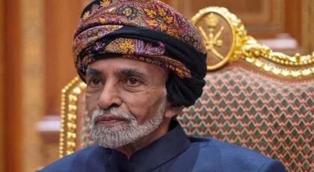 Oman's Sultan Qaboos bin Said dies at 79