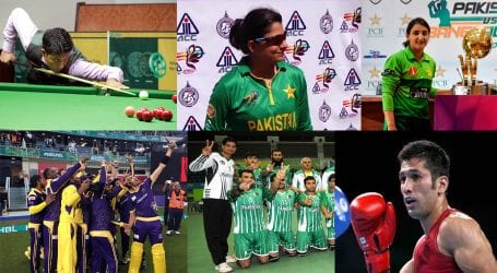 Rise and fall of Pakistan sports during 2019