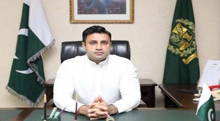 Retired employees to get pension at their doorstep: Bukhari