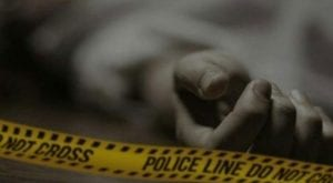 Police training college's Principle commits suicide in Rawat
