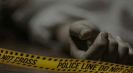Police training college principle commits suicide in Rawat