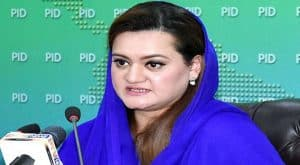 'Rising inflation', Maryam Aurangzeb criticizes PTI