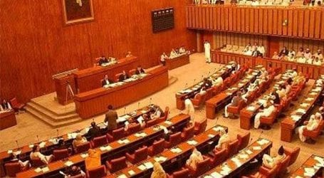 Senate elections: SC to hear presidential reference on Jan 4