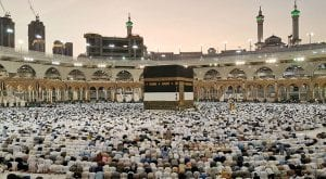 Religious Ministry confirms increase in Hajj cost this year