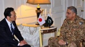 Japanese Minister calls on COAS Bajwa at GHQ