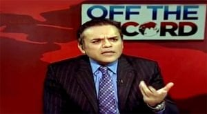PEMRA bans Kashif Abbasi for 60 days