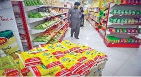 Commodities prices likely to decrease from Jan 7