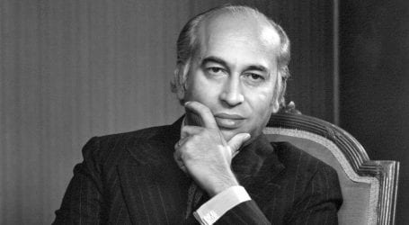 Top 10 quotes from Zulfikar Ali Bhutto