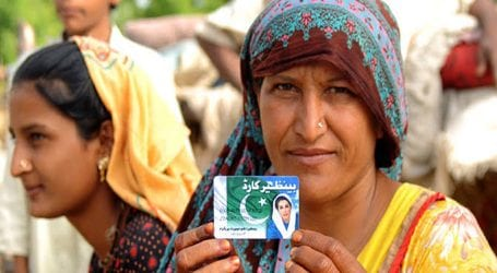 Over 2500 officials removed from BISP beneficiaries