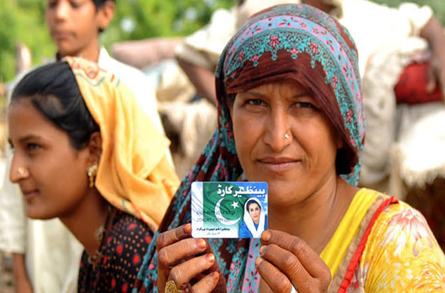More than 2500 government officials removed from BISP