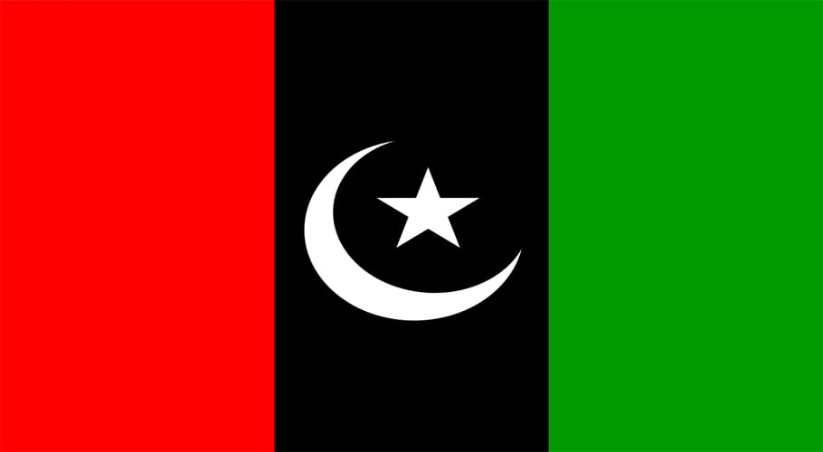 PPP summons CEC important meeting on Sunday