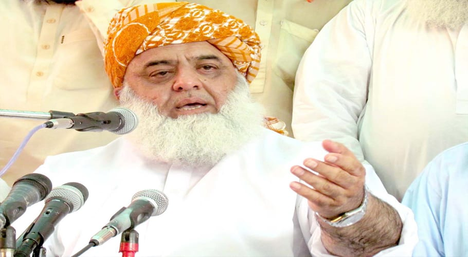Fazl calls second round of anti-govt demonstrations to begin on 23 Feb