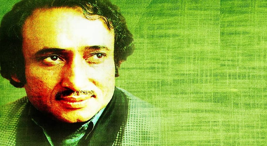 Mohsin Naqvi's 24th death anniversary observed today