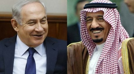 Israel permits citizens to visit KSA for cultural, business reasons