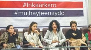 Pakistani celebrities launch campaign against child abuse