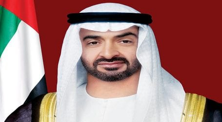 Abu Dhabi Crown Prince to arrive in Pakistan today