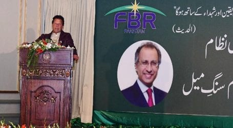 'PM calls on business community', urges to pay taxes