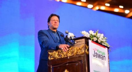 PM terms youth as the 'biggest asset' of country