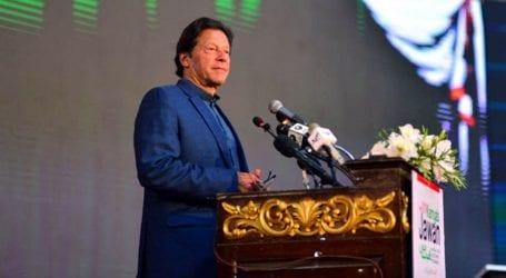 PM launches skills training 'Hunarmand Pakistan' program