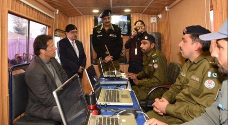 PM inaugurates Model Police Station in Mianwali