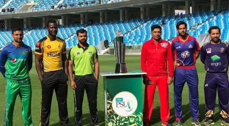 Pakistan Super League 5 to kick off from February 20