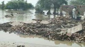 rain incidents