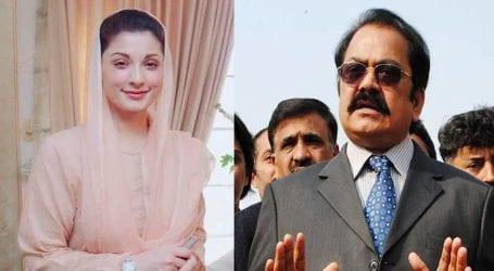 Maryam praises Sanaullah for facing challenges against him