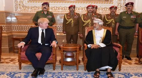 World leaders in Oman to pay homage after death of Sultan