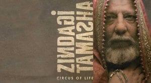 Title track of Pakistani film Zindagi Tamashaa released