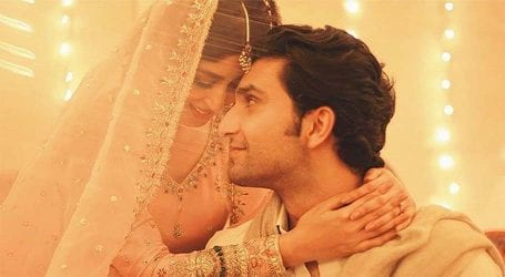 Sajal Ali showered with love by fiancé Ahad Raza Mir