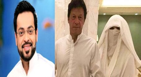 Aamir Liaquat express wishes to PM on wedding anniversary