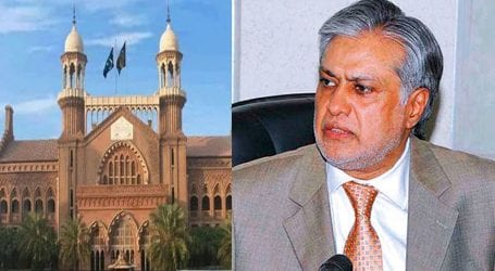 Govt shifts shelter home from Dar's residence over LHC stay order