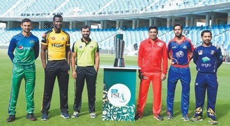 PSL matches rescheduled, final to be played on March 18