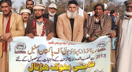 Pakistan Steel Mill retired employees stage protest over non-payment of dues